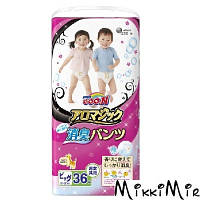Трусики-підгузки GOO.N серії AROMAGIC для дітей вагою 12-20 кг (розмір Big (XL), унісекс, 36 шт)