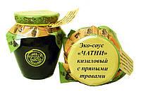 Эко-соус кизиловый с пряными травами