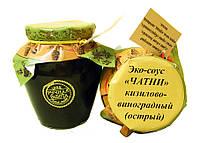 Эко-соус кизилово-виноградный острый