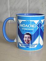 Чашка бирюзовая, фото 1