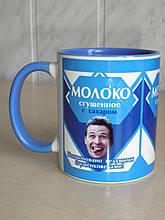Чашка бірюзова