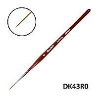 """Пензлик """"Roubloff"""" DK43R № 0 - Кисть """"Страйпер"""" з волоса колонка"""