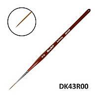 """Пензлик """"Roubloff"""" DK43R № 00 - Кисть """"Страйпер"""" з волоса колонка"""