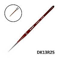 """Пензлик """"Roubloff""""  DK13R ( 2,5 ) натуральний ворс"""