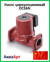 Насос циркуляционный Ocean 50-18-1300/280мм