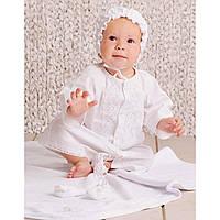 Набор крестильный для мальчика Модный карапуз (4 предмета)