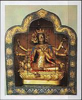 Монголия 1991 - Будда - блок - MNH XF