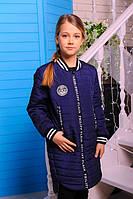 Куртка удлиненная весенняя для девочки «Бомбер»
