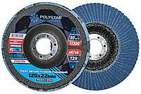 Круг лепестковый торцевой ZIRCON D180 (КЛТ) Т-27,(выпуклый) зернистость: P36,Р40,Р60,Р80,Р100,Р120