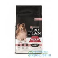 Pro Plan Medium Сухой Корм Для Взрослых Собак С Чувствительной Кожей 0,5 Кг С Лососем