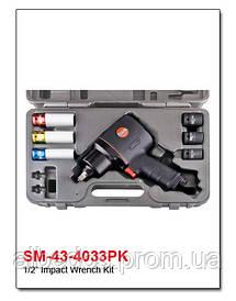 Пневматический ударный гайковерт SM-43-4033PK с набором