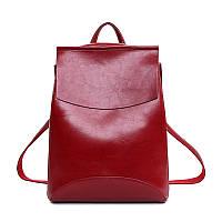 Рюкзак кожаный  с клапаном красный