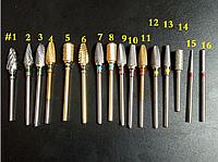 Фреза № 16 для обработки боковых валиков и кутикулы.( сталь вольфрама)