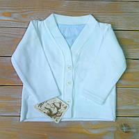 Детский белоснежный свитер на пуговицах, 80 см