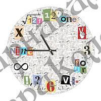 Часы настенные Журнал 15M014