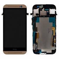 Дисплей (экран) для HTC One M8 + с сенсором (тачскрином) и рамкой золотой