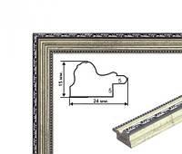 Рамка из багета (С)2415-44