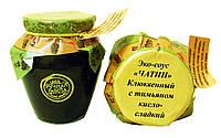 Эко-соус клюквенный с тимьяном кисло-сладкий