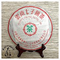 Чай Пуэр (Шу) Шуй Лянь Инь Зеленая марка