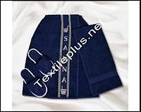 Набор для сауны мужской синий Merzuka