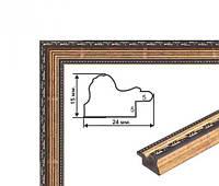 Рамка из багета (С)2415-63