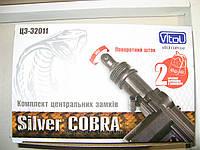 Комплект центральных замков с пультом Vitol цз 32011 Silver Cobra