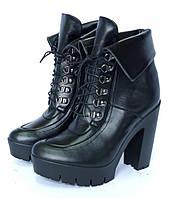 """Зимние женские ботиночки """"9502"""""""