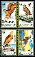 Монголия 1988 - птицы - орлы - MNH XF