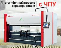 Электромеханический листогибочный пресс Dener Servo 50 тонн 2050 мм