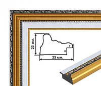 Рамка из багета (С)3523-40