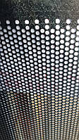 Перфорированный Лист (Полотно решетное), чёрный металл, толщина 1.0 мм, ячейка треугольная 3.5 мм.