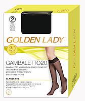 Гольфы Golden Lady GAMBALETTO 20 (2 шт)