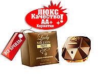 Paco Rabanne Lady Million Prive Хорватия Люкс качество АА++ Пако Рабан Леди Миллион Прайв