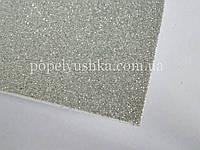 Фоам 1 мм 20*30 см на клейовій основі з глітером білий