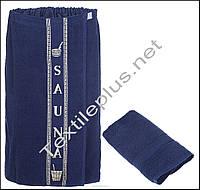 Мужской набор для бани синий  Merzuka