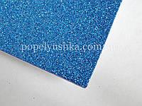 Фоам 1 мм 20*30 см на клейовій основі з глітером синій
