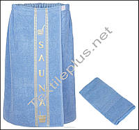 Мужской набор для бани голубой Merzuka