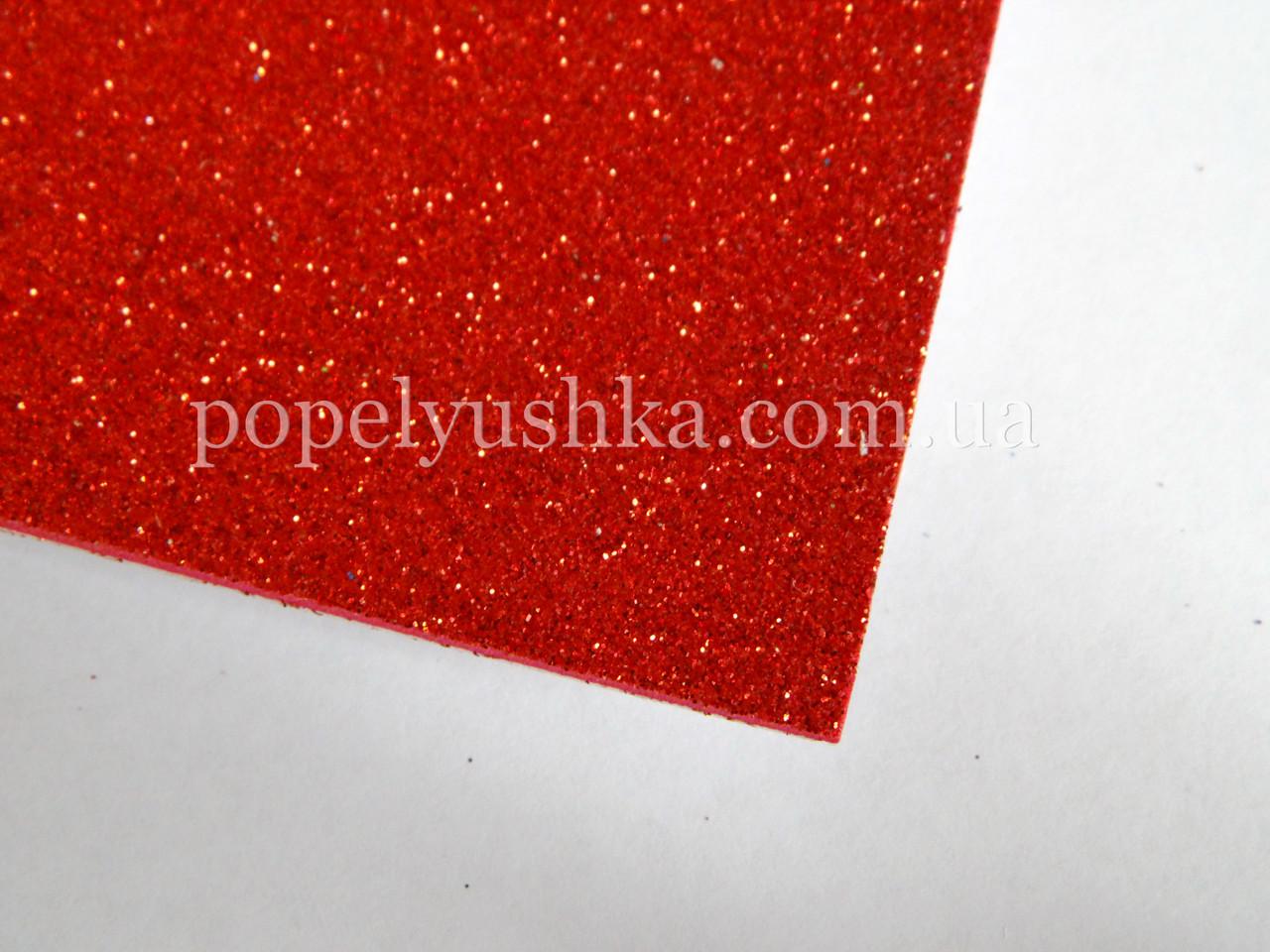 Фоам 2 мм 20*30 см на клейовій основі з глітером  червоний