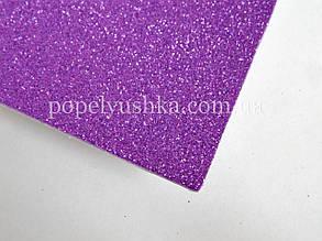 Фоам 2 мм 20*30 см з глітером фіолетовий