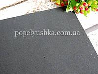 Фоам 1 мм 20*30 см на клейовій основі чорний
