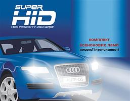 Комплекты ксенона H11(6000) standart 35 W AutoKit