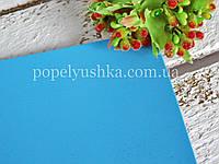 Фоам 1 мм 25*25 см світло-синій