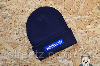 Шапка зимняя Adidas Originals / Адидас, фото 2