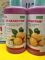 Протравитель инсекто-фунгицидный АС-СЕЛЕКТИВ ПРОФИ (1 л) - картофель, рассада