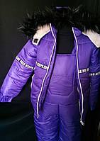 Детский теплый лыжный костюм на синтепоне.
