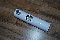 Вакуумный термос термочашка Старбакс Starbucks 330мл Б298