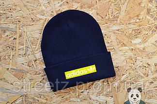 Шапка зимняя Adidas Originals / Адидас, фото 3