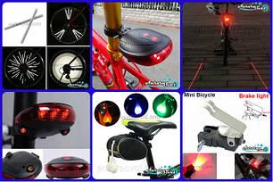 Велоаксесуари, світловідбиваючі елементи, авто аксесуари