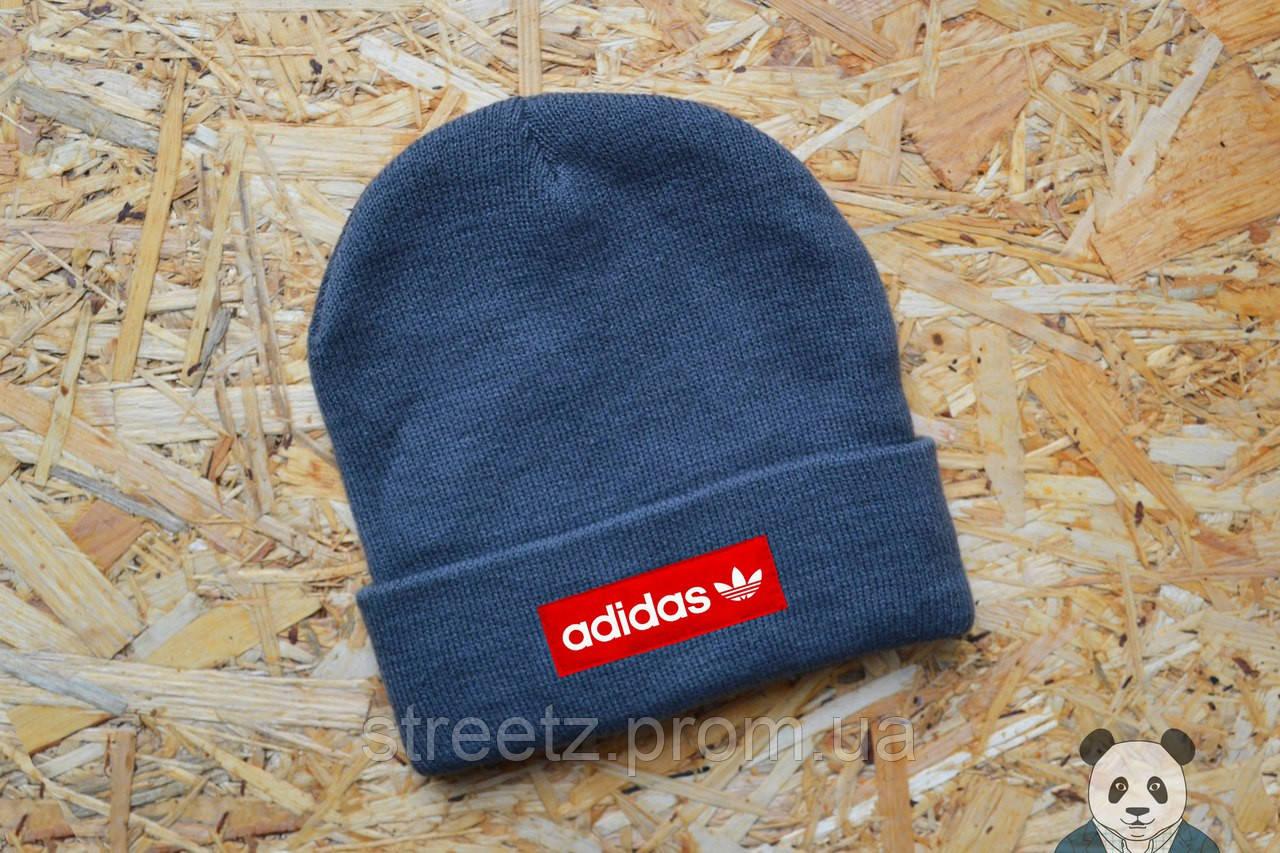 Шапка зимняя Adidas Originals / Адидас