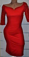 Шикарное платье Ажур 42-44р
